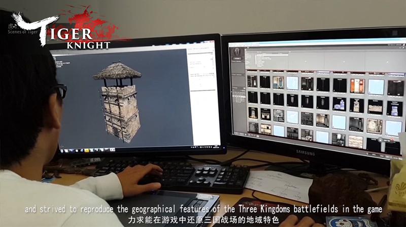 《虎豹騎》製作團隊設計戰場場景