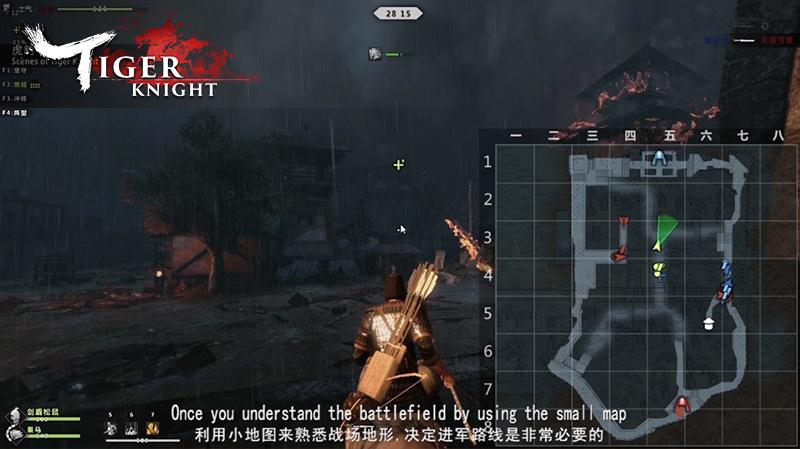 《虎豹騎》遊戲介面小地圖