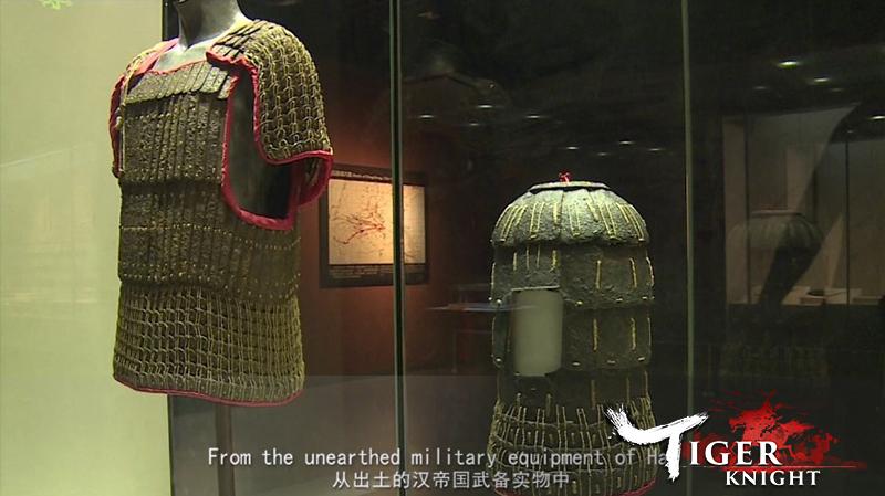 《虎豹騎》鎧甲設計過程