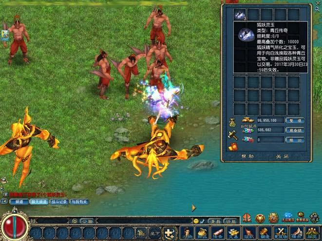 圖3、玩家擊敗擎蒼爪牙,獲得狐妖靈玉截圖